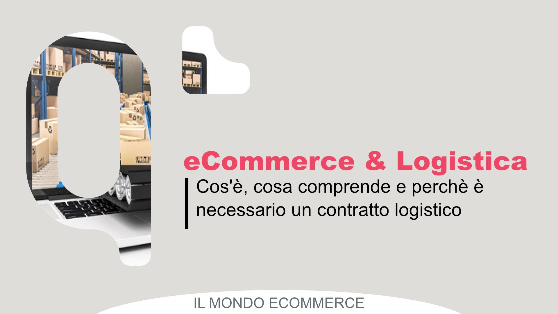 contratto logistica eCommerce